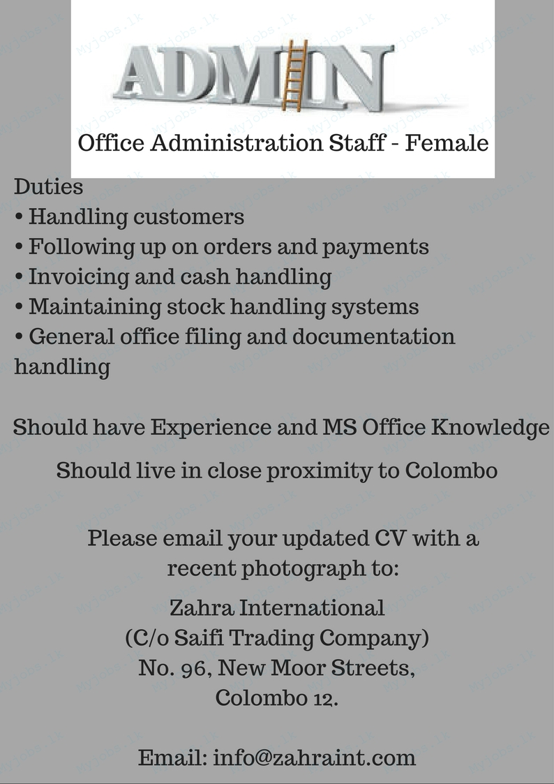 Office Administration Staff